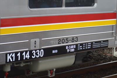 Dsc_0414_r