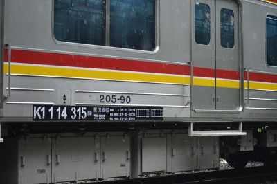 Dsc_0653_2_r