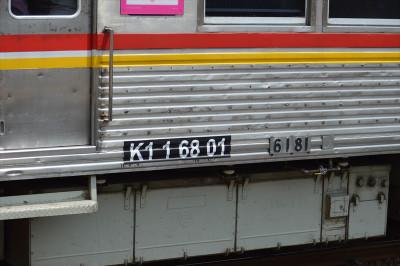 Dsc_0670_r