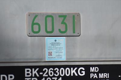 Dsc_0502_r